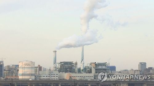 S. Korea allocates emissions trading rights for 2018 - 1