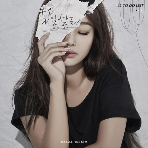 "This photo provided by Bridge shows a teaser image for singer Hyolyn's new song ""To Do List."" (Yonhap)"
