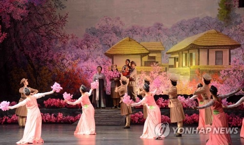 A KCNA file photo released Nov. 17, 2016, shows a performance by the Samjiyon art troupe in Pyongyang. (For Use Only in the Republic of Korea. No Redistribution) (Yonhap)