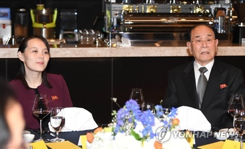 This photo, taken on Feb. 10, 2018, shows Kim Yo-jong, North Korean leader Kim Jong-un's sister (L) and Kim Yong-nam, the North's ceremonial head of state (R), joining a dinner hosted by Unification Minister Cho Myoung-gyon in Gangneung, the sub-host city of the Olympics. (pool photo) (Yonhap)