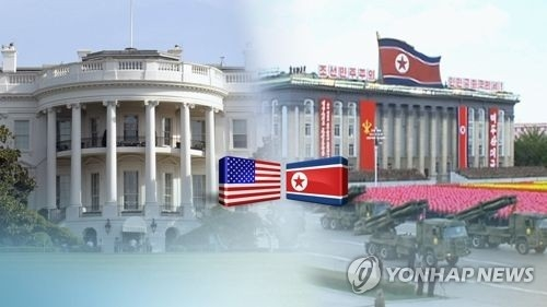 (News Focus) Guarded optimism rises over prospect of U.S.-N.K. dialogue0