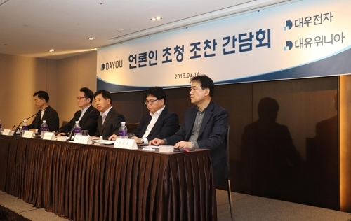 Daewoo Electronics eyes 5 pct operating margin in 20190