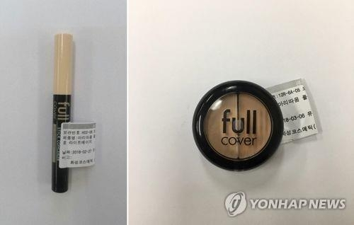 This combined photo provided by the Ministry of Food and Drug Safety on March 19, 2018, shows South Korean cosmetics firm Amorepacific Group's concealers found with a heavy metal substance above the admissible level. (Yonhap)