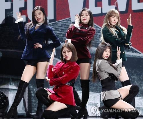 Red Velvet to sing 'Red Flavor,' 'Bad Boy' in Pyongyang