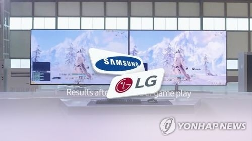Samsung Electronics overtakes IBM for top spot in U.S. patent portfolio - 1