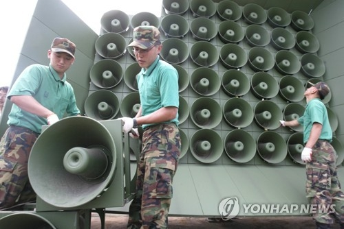 Shown in this file photo are South Korea's loudspeakers set up along the border with North Korea for propaganda broadcasts. (Yonhap)