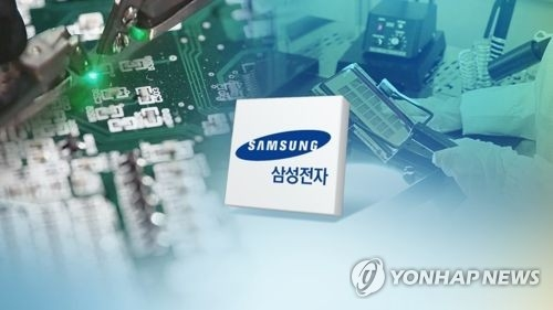 This image shows the corporate logo of Samsung Elecronics and its memory chips. (Yonhap)