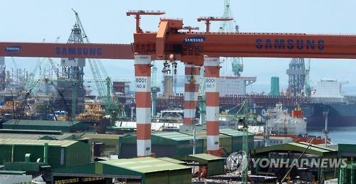 Samsung Heavy Industries Co.'s shipyard on Geoje Island (Yonhap)