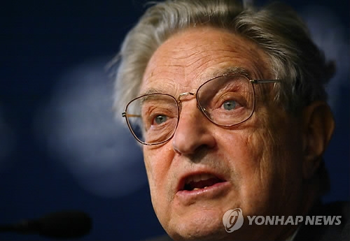 This undated photo released by Europe's news photo agency EPA shows international investor George Soros. (Yonhap)