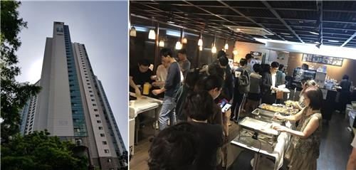 These photos taken June 5, 2018, show part of the Banpo Riche apartment complex (L) and its residents getting breakfast in the community center. (Yonhap)