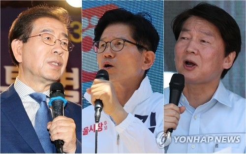 This compilation image shows three candidates for the Seoul mayorship. From the left are Seoul Mayor Park Won-soon, Kim Moon-soo of the main opposition Liberty Korea Party and Ahn Cheol-soo of the minor opposition Bareunmirae Party. (Yonhap)