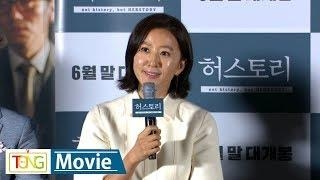 "Actress Kim Hee-ae says speaking Busan dialect most difficult part of filming ""Herstory"" - 2"