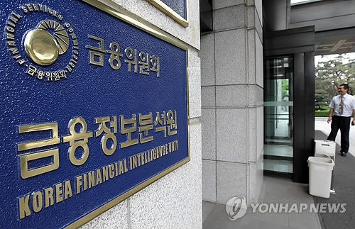Financial authorities to tighten anti-money laundering rules - 1