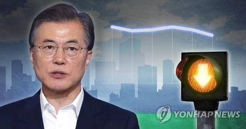 Moon's approval rating slips to three-week low - 1