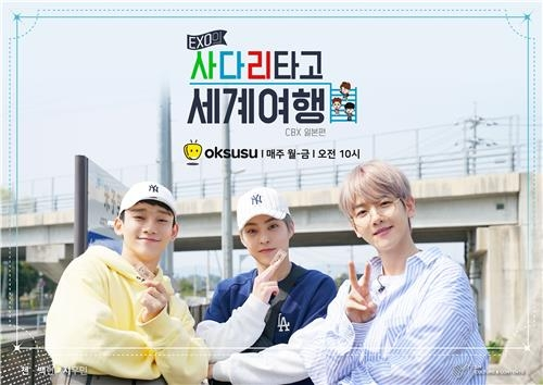 "This image shows a web-based reality program featuring K-pop boy band EXO's trip to Japan. The program is a collaboration between SK Broadband's video service ""oksusu"" and SM Entertainment. (Yonhap)"