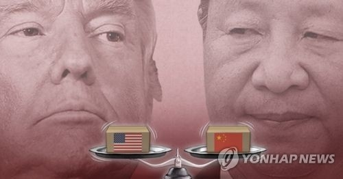 This image shows the looming trade war between China and the United States. (Yonhap)