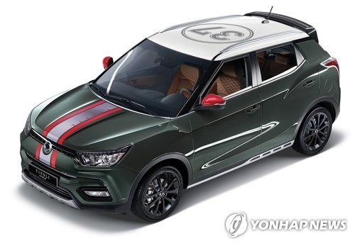 This photo provided by SsangYong Motor Co. shows its Tivoli Armour Gear Edition. (Yonhap)
