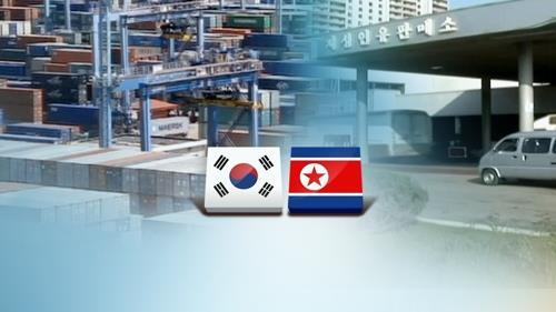 The image provided by Yonhap TV shows the national flags of South and North Korea. (Yonhap)