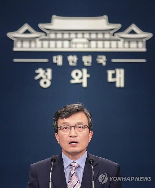 The file photo shows presidential spokesman Kim Eui-kyeom. (Yonhap)