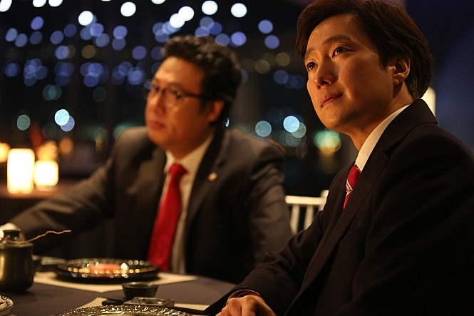 "A still from ""High Society"" (Yonhap)"