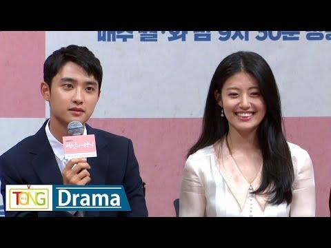 EXO's D.O.: 'I've never seen such an energetic actor like Nam Ji-hyun' - 2