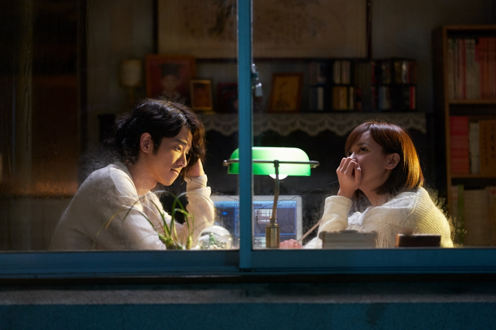 "A scene from ""More Than Blue"" (Yonhap)"