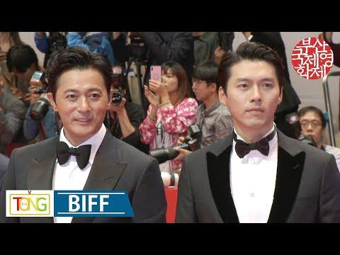 23rd Busan International Film Festival -- Red Carpet