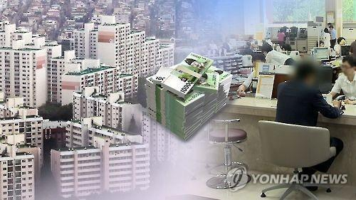 (Yonhap Feature) Once red-hot, home prices in Seoul show signs of stability - 3