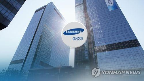 Samsung Electronics world's 4th-largest R&D spender - 1