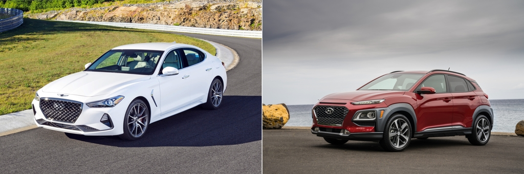 These photos show the Genesis G70 sedan (L) and Hyundai Motor's Kona subcompact SUV. (Yonhap)