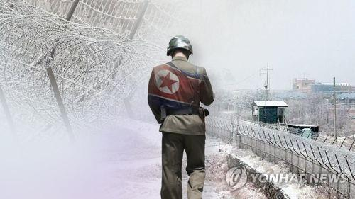 (LEAD) N. Korea soldier defects to S. Korea: JCS - 1