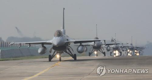 The South Korean Air Force's F-15K fighter jets (Yonhap)
