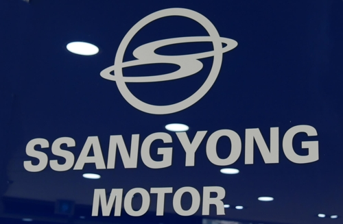 SsangYong Motor's Nov. sales rise 7.8 pct on local sales