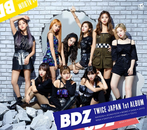 TWICE dominates major 2018 Tower Records charts for K-pop in Japan
