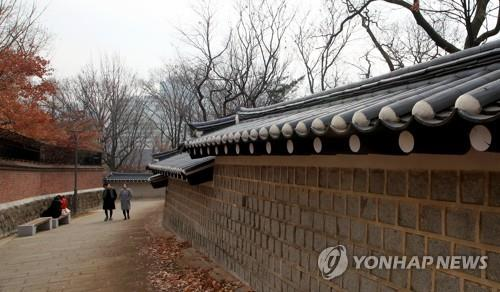 (LEAD) Palace walkway's entire section opened to public after 60 yrs
