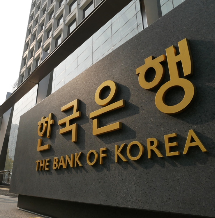 Despite 6-year low growth, S. Korea's GNI to surpass US$30,000 this year - 1