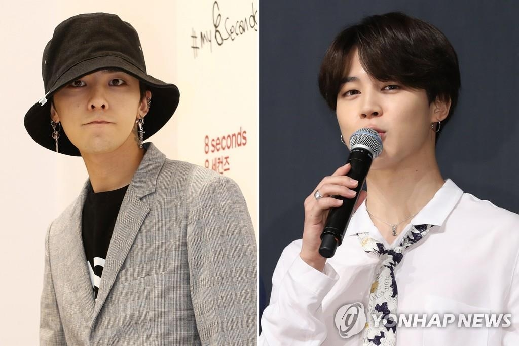 These file photos show G-Dragon (L) and Jimin. (Yonhap)