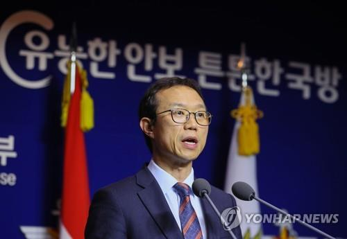This photo, taken on Nov. 7, 2018, shows Kang Hwan-seog, the spokesman of the Defense Acquisition Program Administration, speaking during a press conference at the defense ministry in Seoul. (Yonhap)