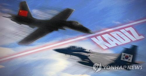 (3rd LD) Chinese military plane enters S. Korea's air defense zone
