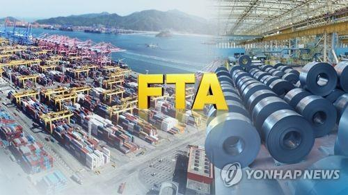 Revised S. Korea-U.S. free trade pact to take effect