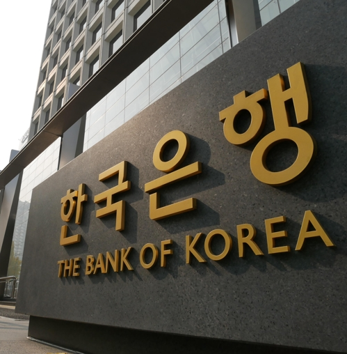 Financial market largely affected by bad economic news: report