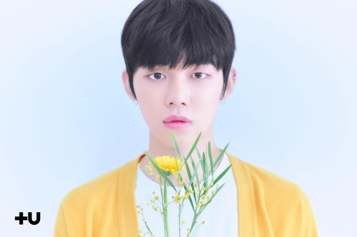 This image of Yeonjun, the first known member of Tomorrow X Together, was provided by Big Hit Entertainment. (Yonhap)