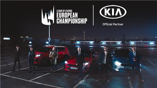 Kia partners with mega hit online game to support European league - 1