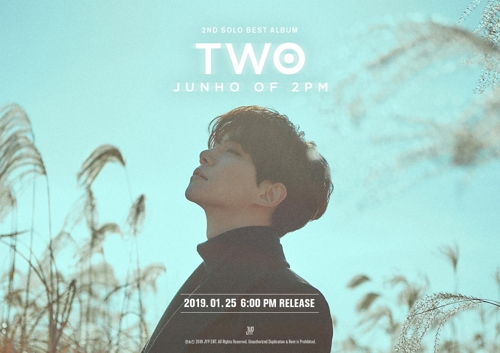 "This teaser image for Junho's upcoming compilation album, ""TWO,"" is provided by JYP Entertainment. (Yonhap)"