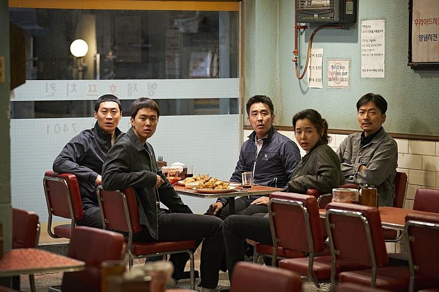 "This image provided by CJ Entertainment is a scene from ""Extreme Job."" (Yonhap)"