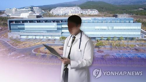 Uncertainty grows over opening of first for-profit hospital on Jeju - 1