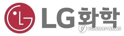 LG Chem world's fastest growing chemical brand: report