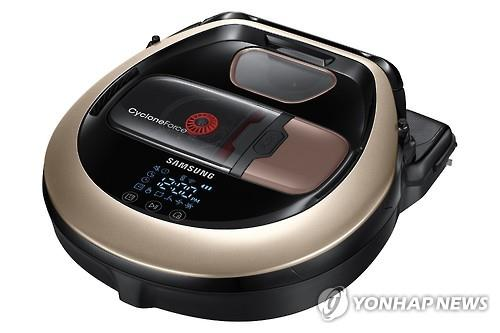 Samsung POWERbot ranked top robotic vacuum by Consumer Report