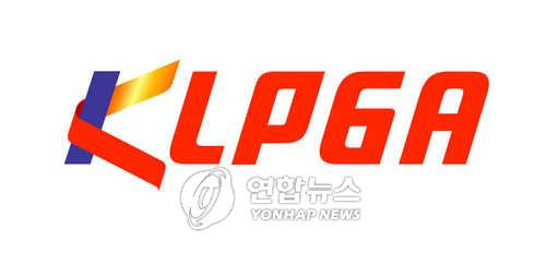 This file image, provided by the Korea LPGA on Sept. 15, 2005, shows the logo of the KLPGA Tour. (Yonhap)