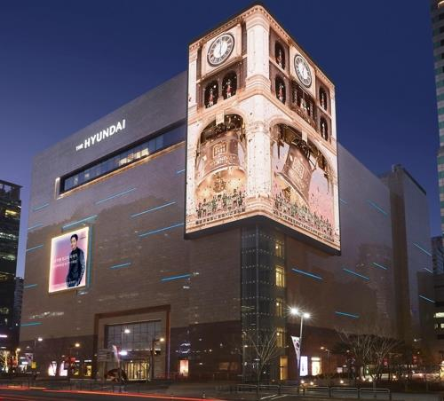 Hyundai Duty Free to operate massive digital signage at its store - 1